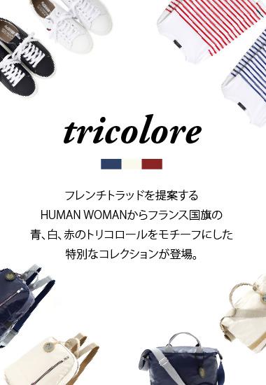 tricolore collection